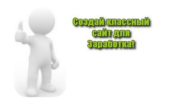 pisya-devushek-kak-ustroena
